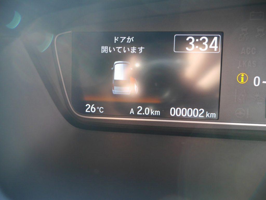 ■走行距離は撮影時点で2km! ほとんど走っていない届出済未使用車のおクルマです♪