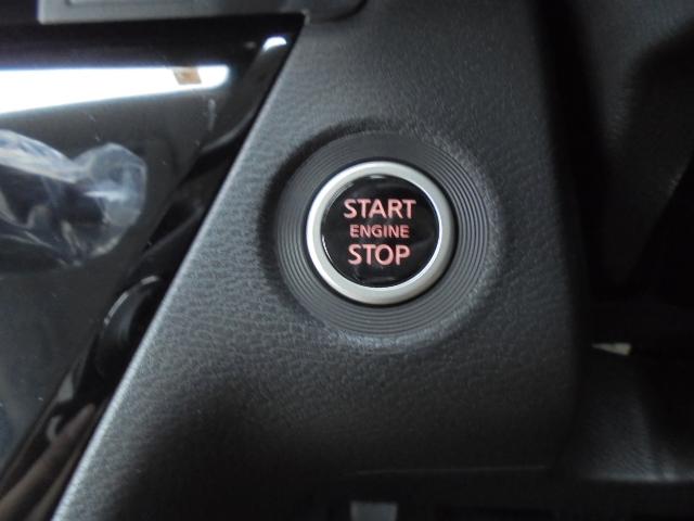 ■押すだけでエンジンが始動できるエンジンプッシュスタート